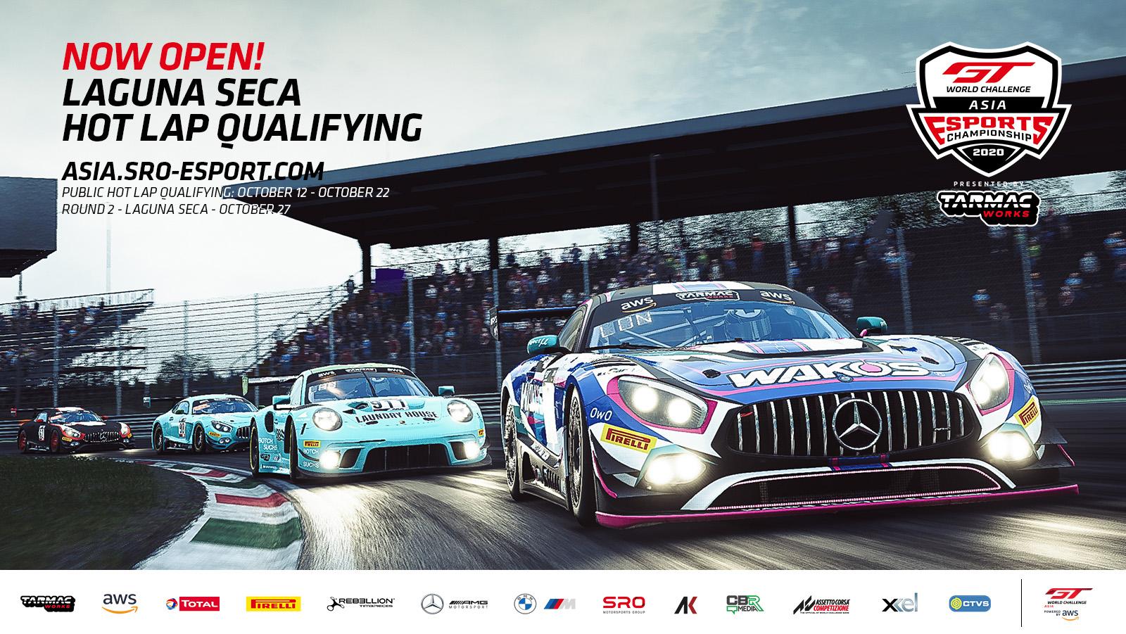 Esports: Laguna Seca public hot lap qualifying now open